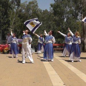 UK Sh'ma Kingdom Dancers